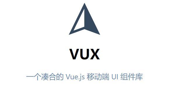 Vux移动端Axure组件库1.0