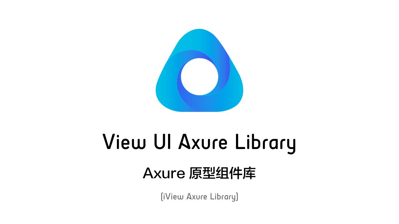 iView4.0中后台元件库完整版