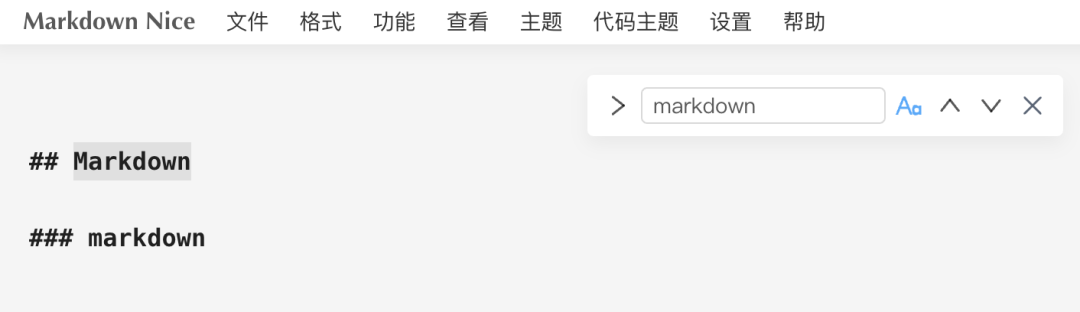 Markdown Nice 最全功能介绍