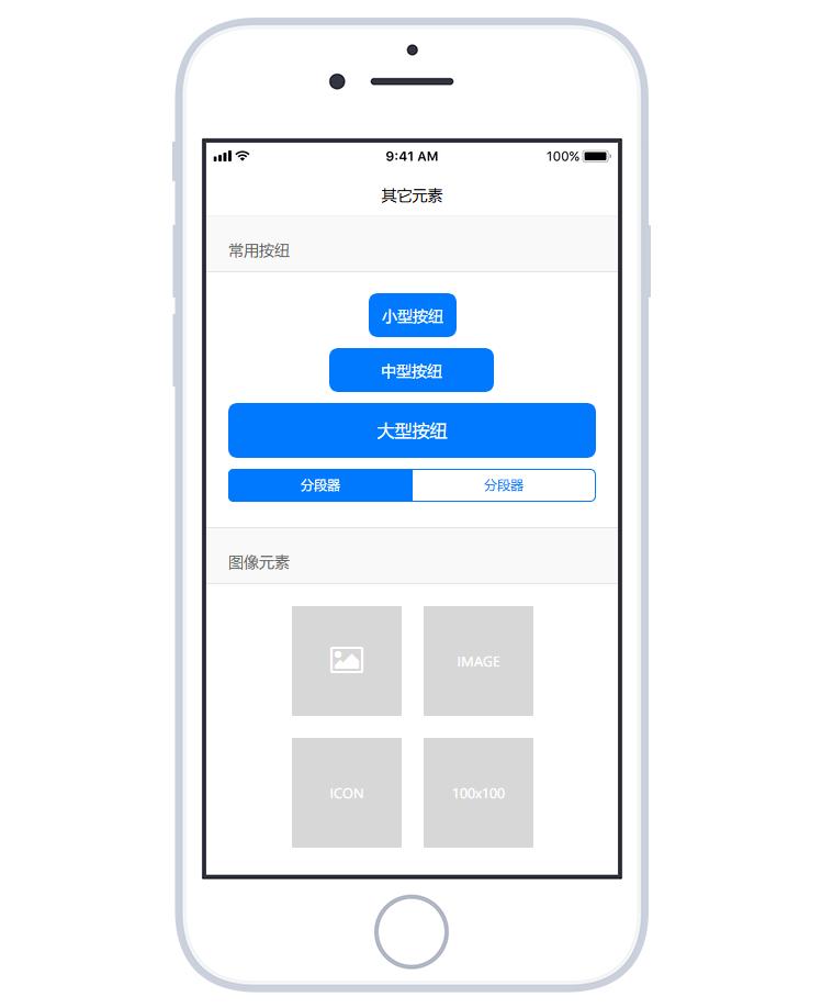 iPhoneX和iPhone8设备素材及原型模板.rp