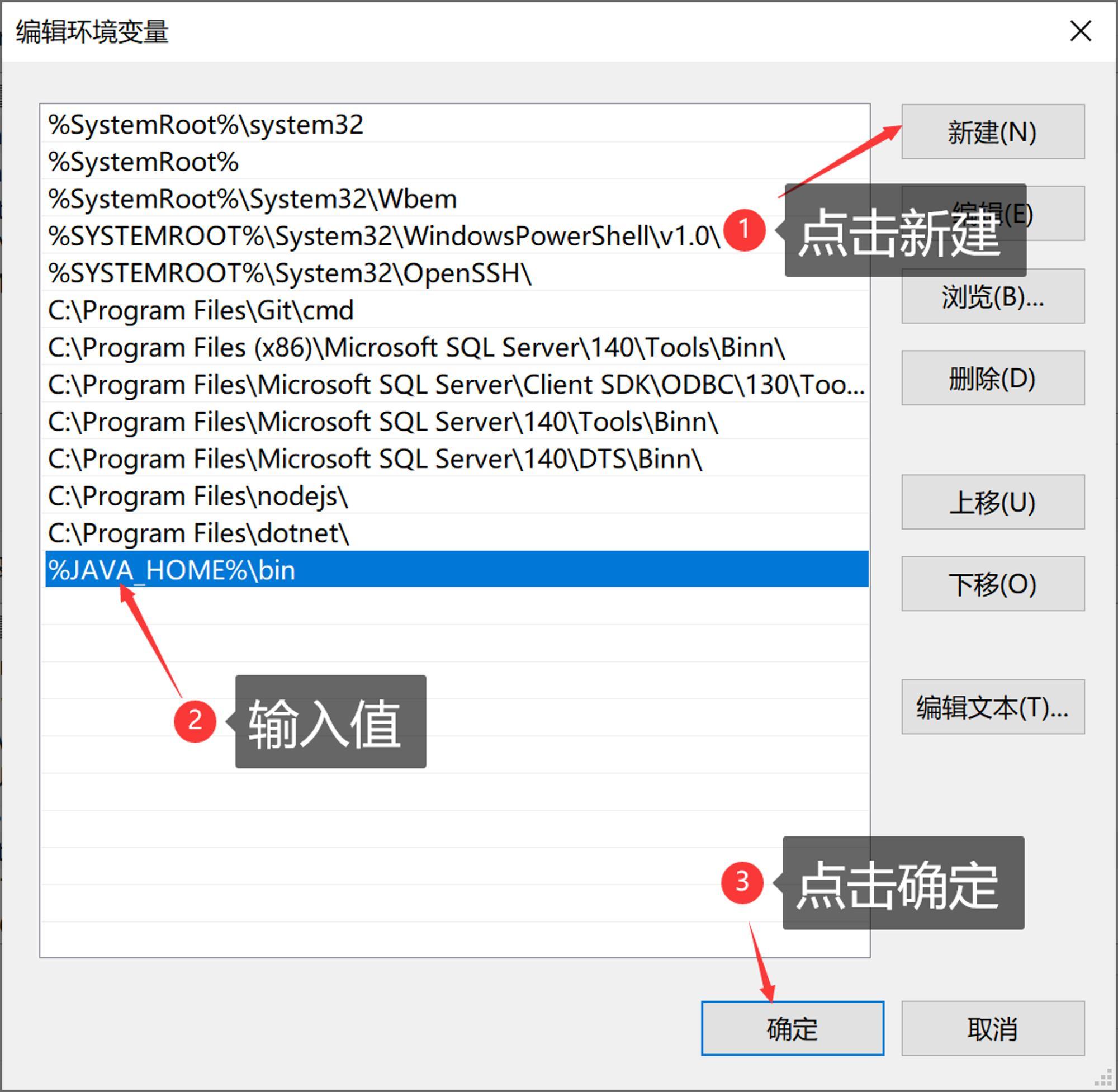 Java从零开始(1)在 Windows 上安装 Java